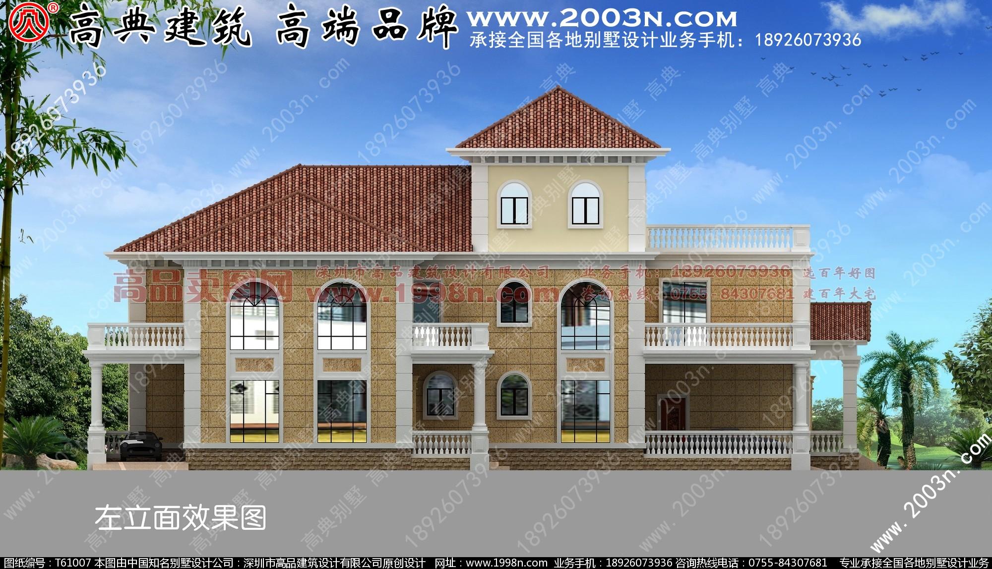 三层独栋别墅设计图 欧式别墅图纸大全