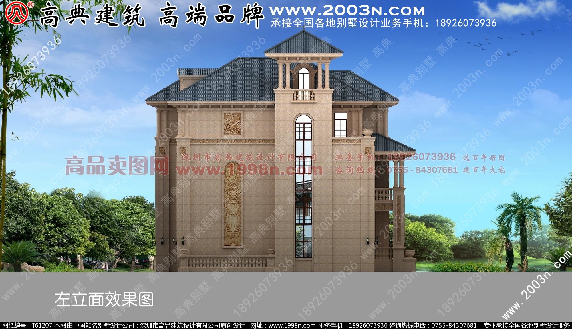 别墅房屋设计农村超豪华别墅